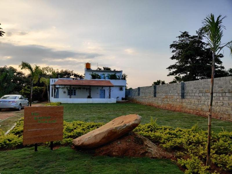The Krafted Backyard, Bangalore – Updated 2020 Prices