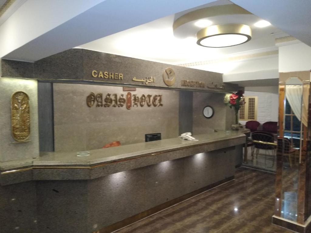 De lobby of receptie bij Oasis Hotel Heliopolis