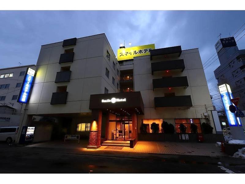 Smile Hotel Aomori