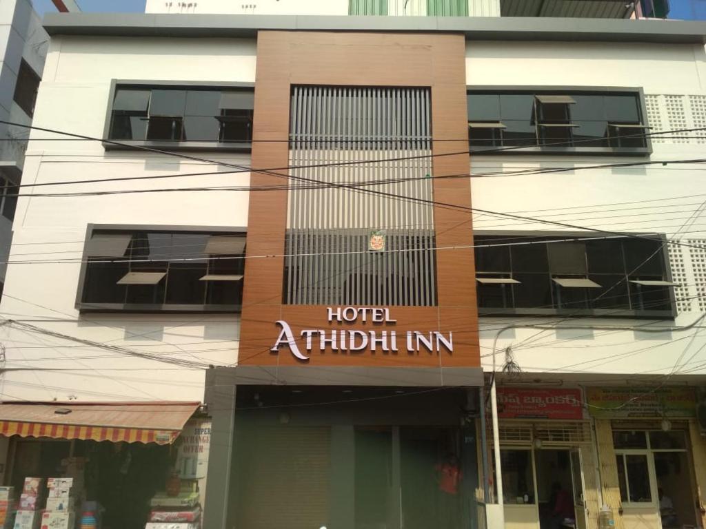 Hotel Athidhi Inn Guntur Updated 2020 Prices