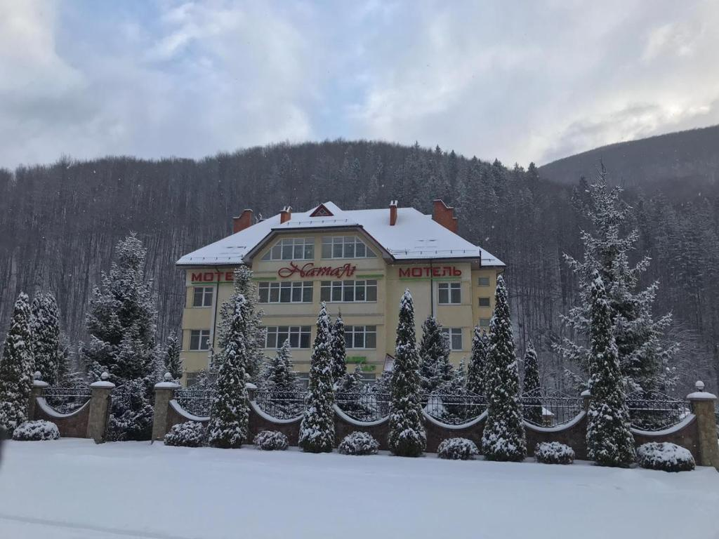 Motel Natali during the winter