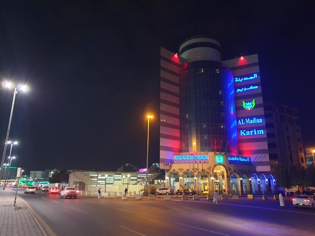 فندق المدينة كريم السعودية المدينة المنورة Booking Com