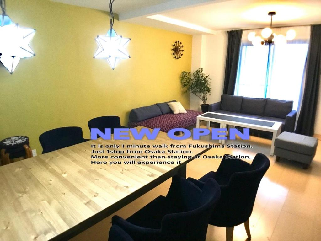A seating area at Minamide Building 2-4F / Vacation STAY 6127