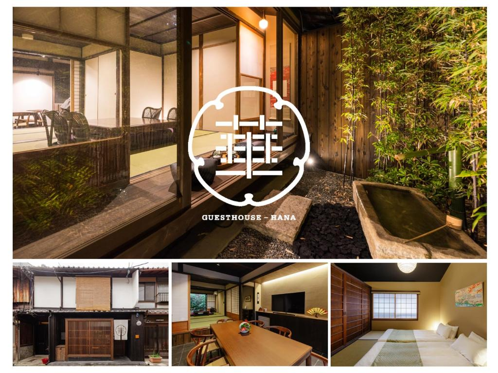 Guesthouse Hana Bamboo House Kyoto Japan Booking Com