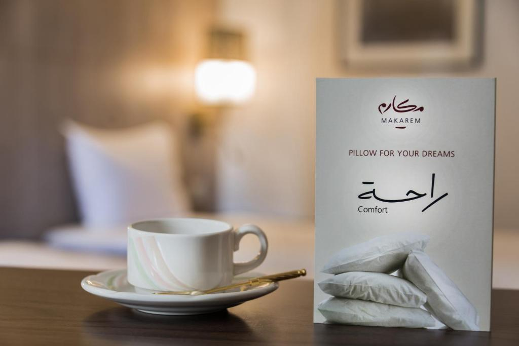 Makarem Ajyad Mecca Hotel