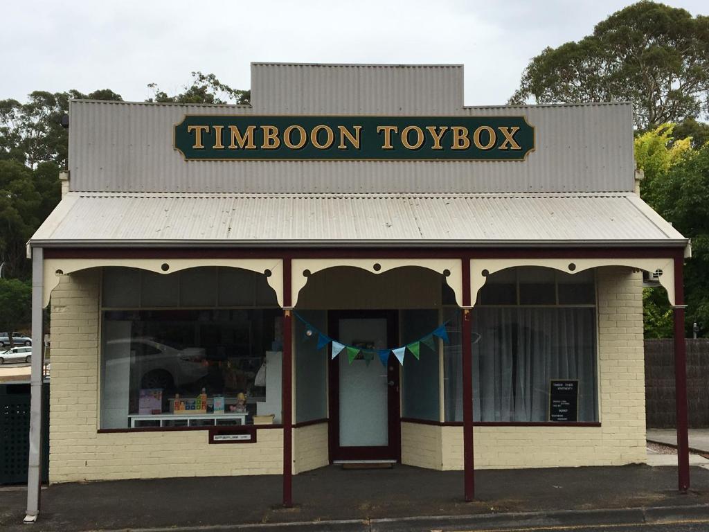 Timboon Toybox Apartments
