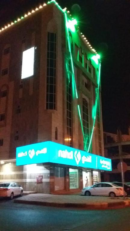 كما للوحدات السكنية Kama Aparthotel السعودية المدينة المنورة Booking Com
