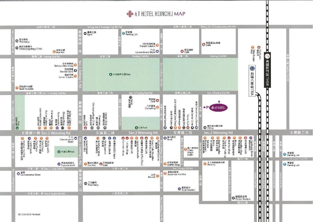 新竹安捷國際酒店平面圖