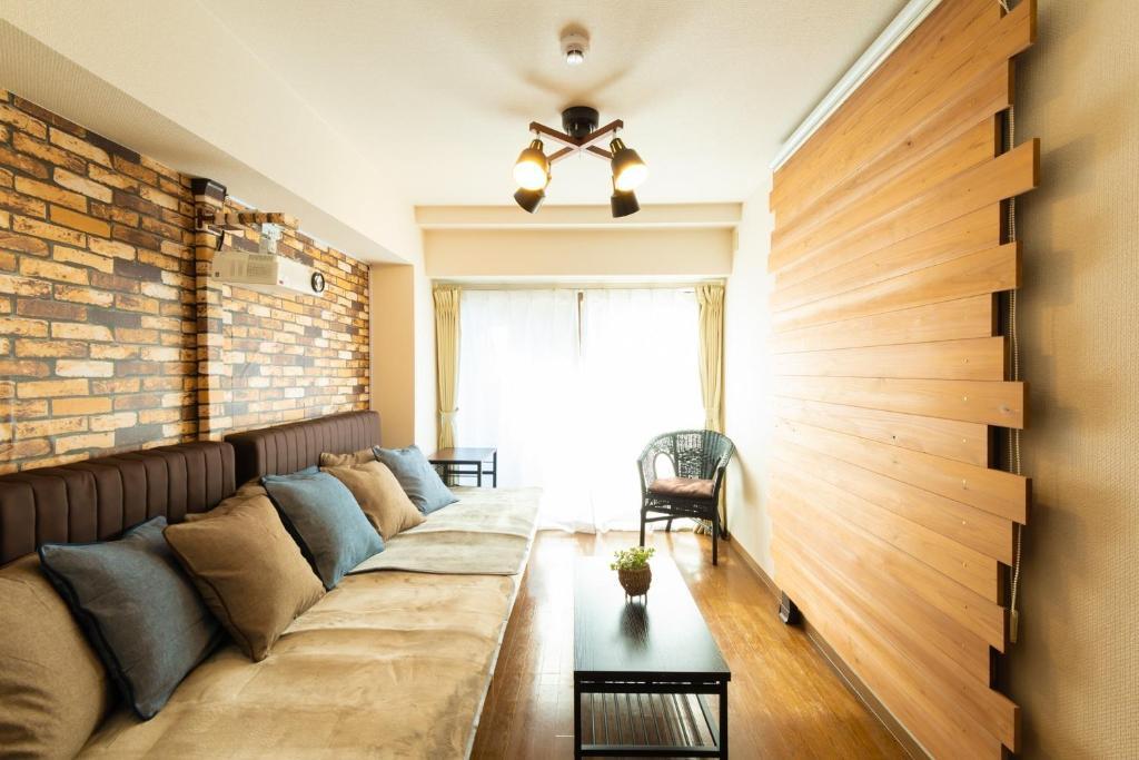 A seating area at Coatheim Yokohama 502 / Vacation STAY 2367