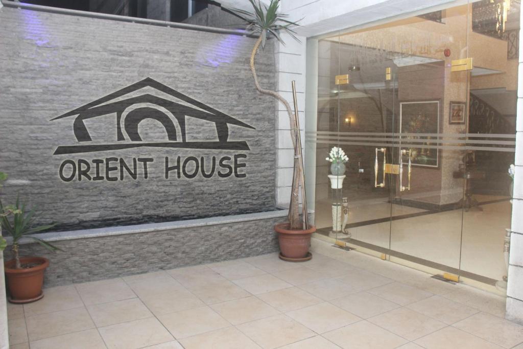 Orient House Hotel Suites & Apartments