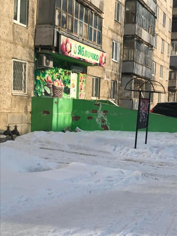 Апартаменты в Невьянске