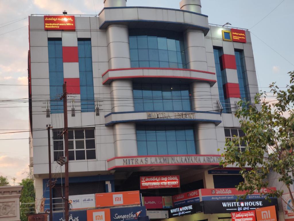 Venkateshwara Mitra Residency