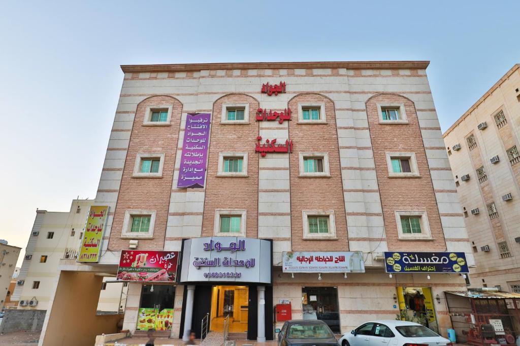 فندق أوبروى السعودية المدينة المنورة Booking Com