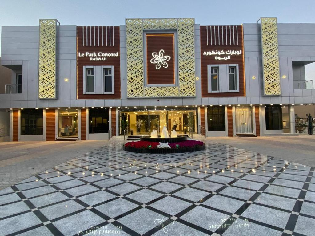 Le Park Concord Rabwah Boutique Hotel Riyadh Updated 2021 Prices