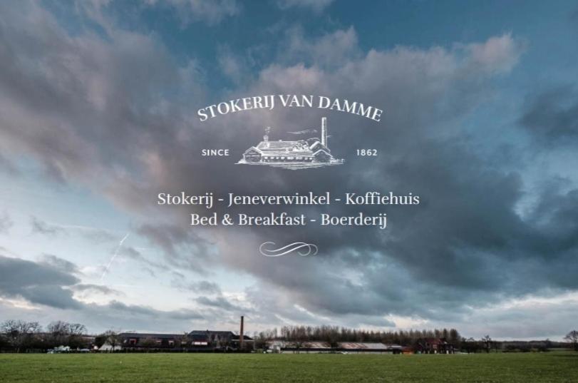 Stokerij Van Damme