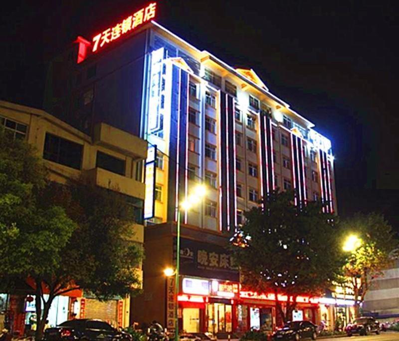 7Days Inn Dehong Mangshi Sankeshu