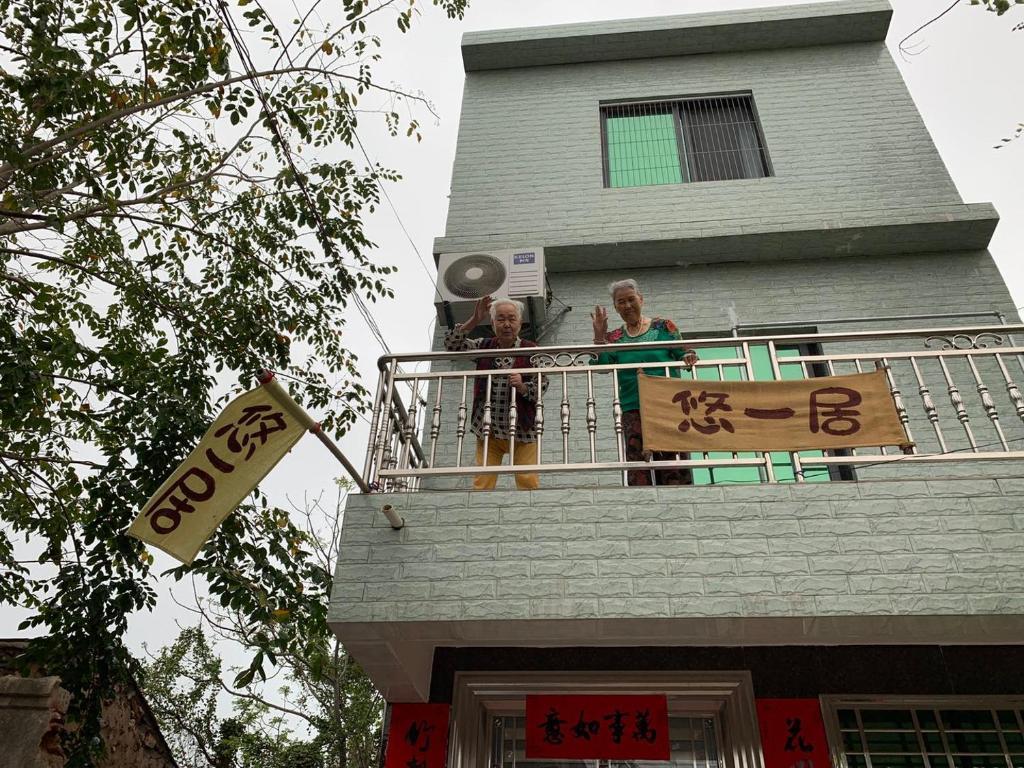 Danzhou E Man Zhen You Yi Ju Guesthouse