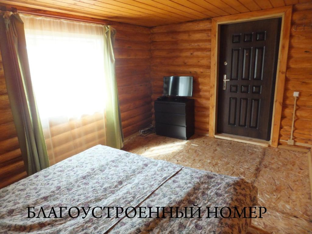 A bed or beds in a room at Алтан Хада