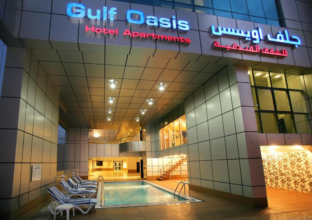 The swimming pool at or close to Gulf Oasis Hotel Apartments
