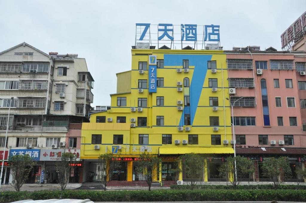 7Days Inn Anqing Train Station Branch