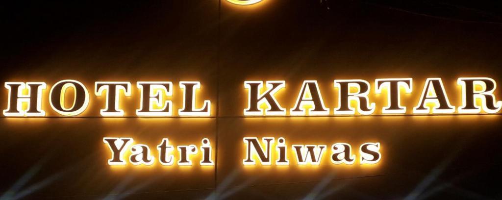Hotel Kartar Yatri Niwas