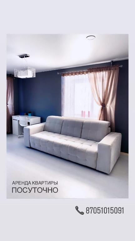 Уютная квартира на Абылай-Хана