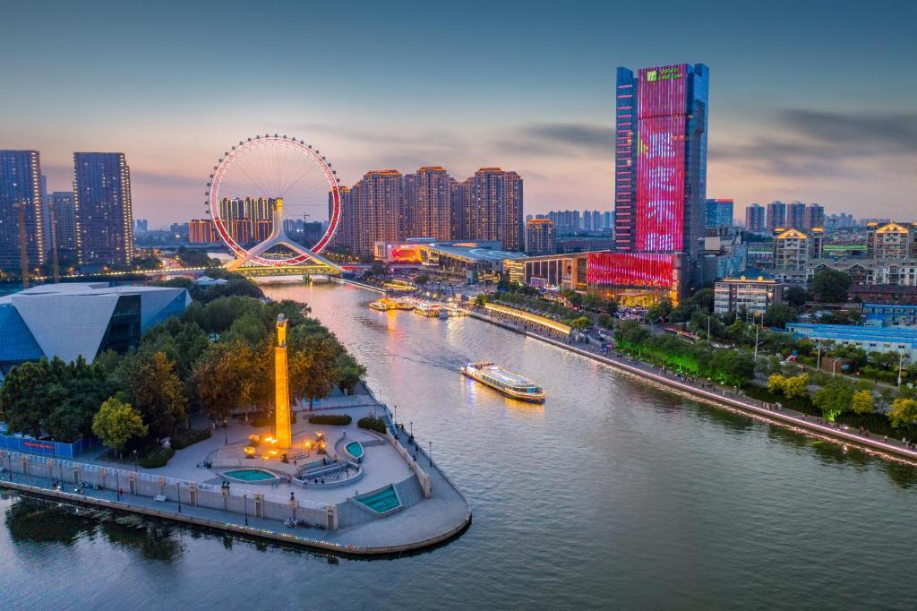 Holiday Inn Tianjin Riverside, Tianjin – Precios actualizados 2020