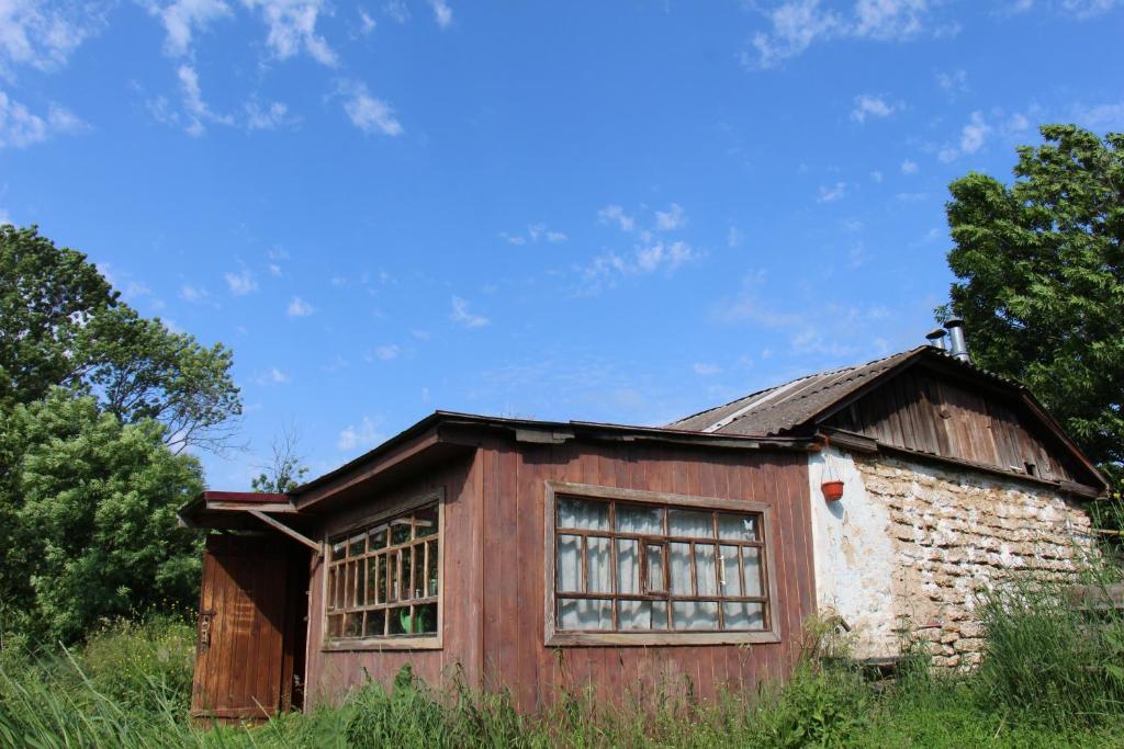 Старая мельница, Гусарский дом.