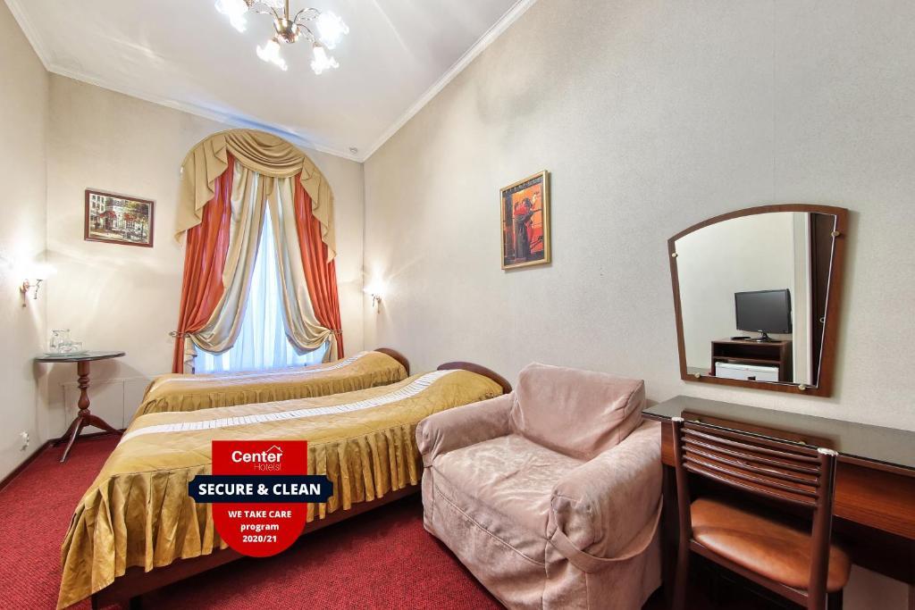 Гостиная зона в Antares by Center Hotels