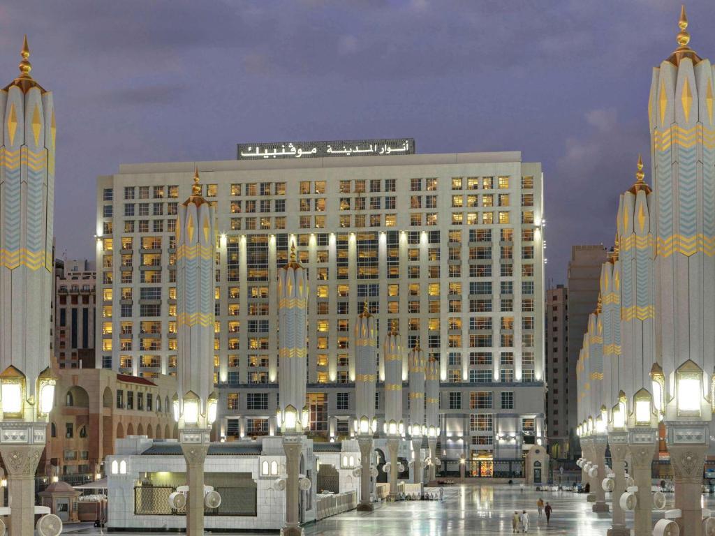 فندق أنوار المدينة موڤنبيك السعودية المدينة المنورة Booking Com