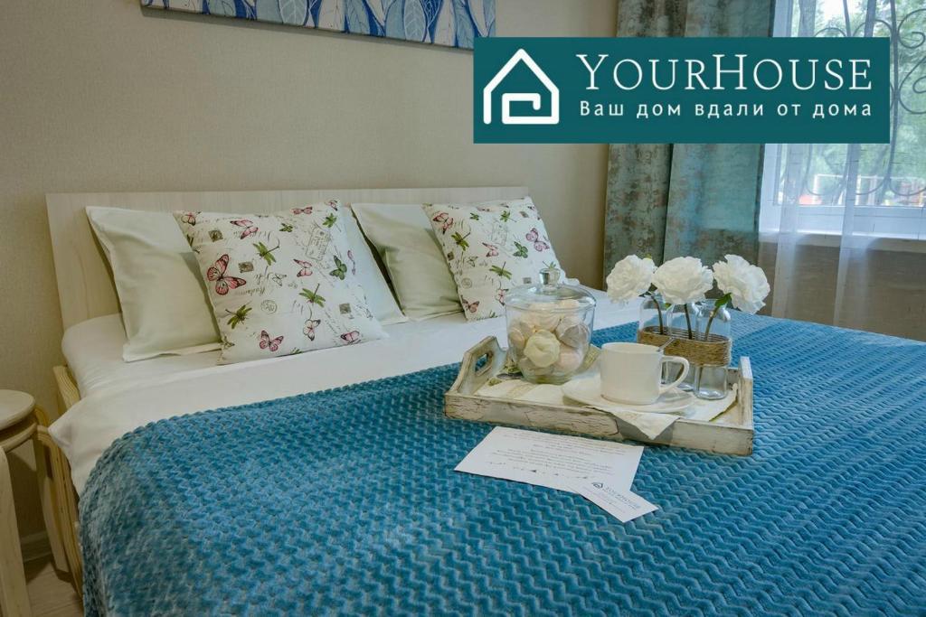 YourHouse микрорайон 1, дом 76 - экономичнее квартиры, уютнее гостиницы