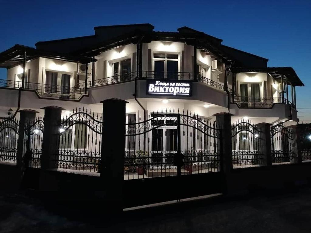 Къща за гости Виктория