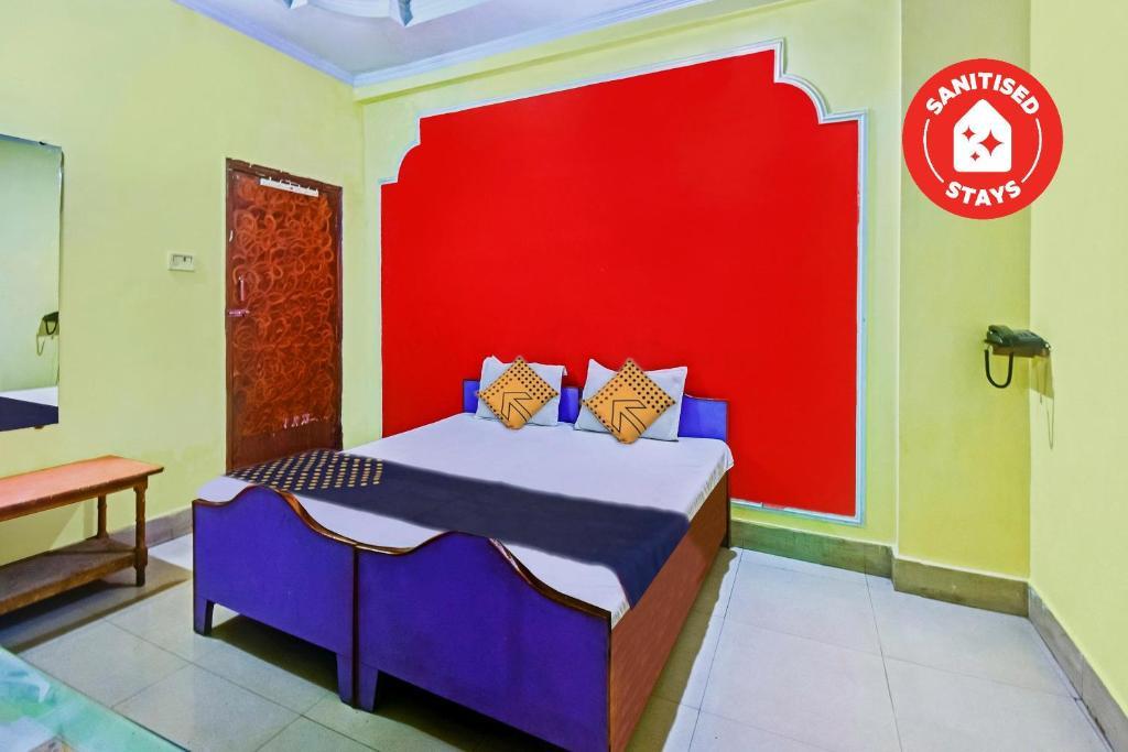 SPOT ON 62077 Hotel Ratnakar Plaza
