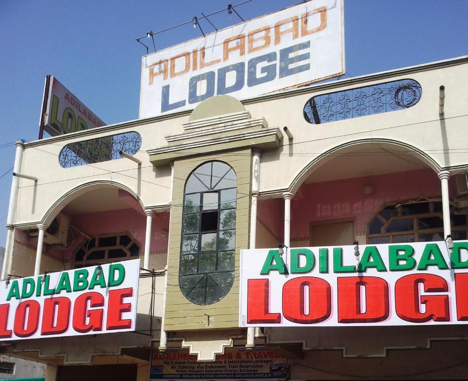 Hotel Adilabad Lodge