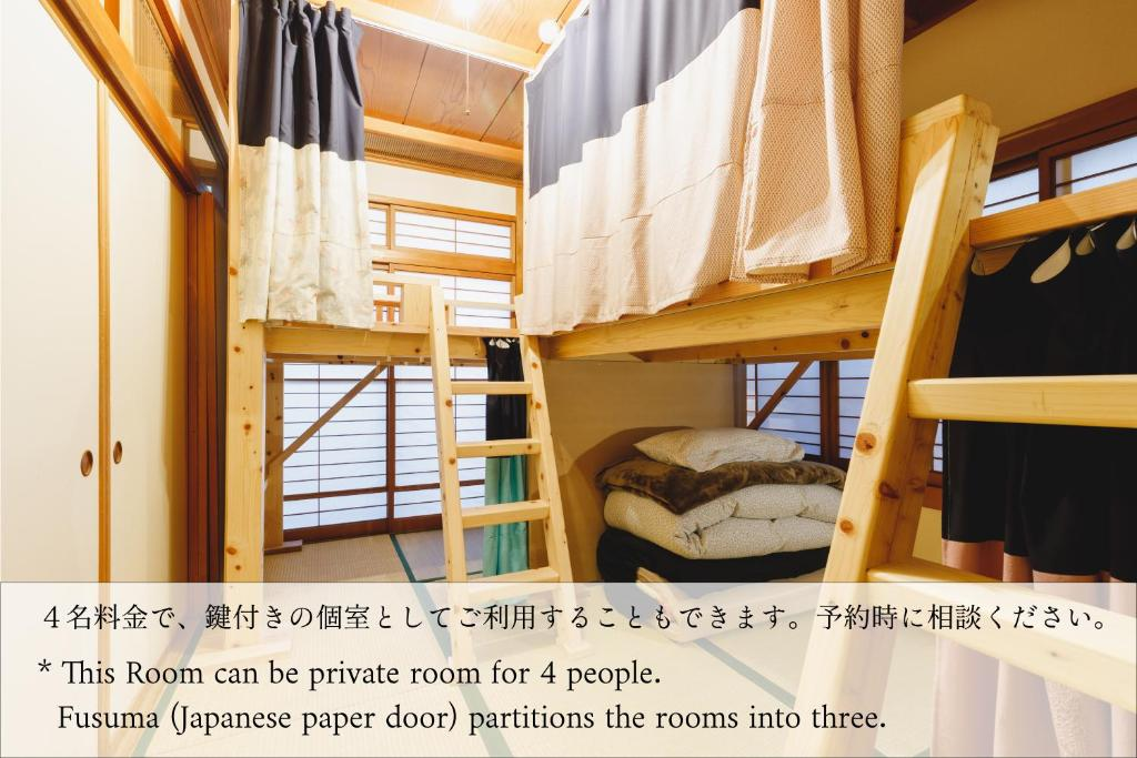 Picture of: Couch Potato Hostel Matsumoto Updated 2020 Prices