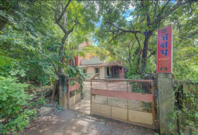 Akshay bungalow