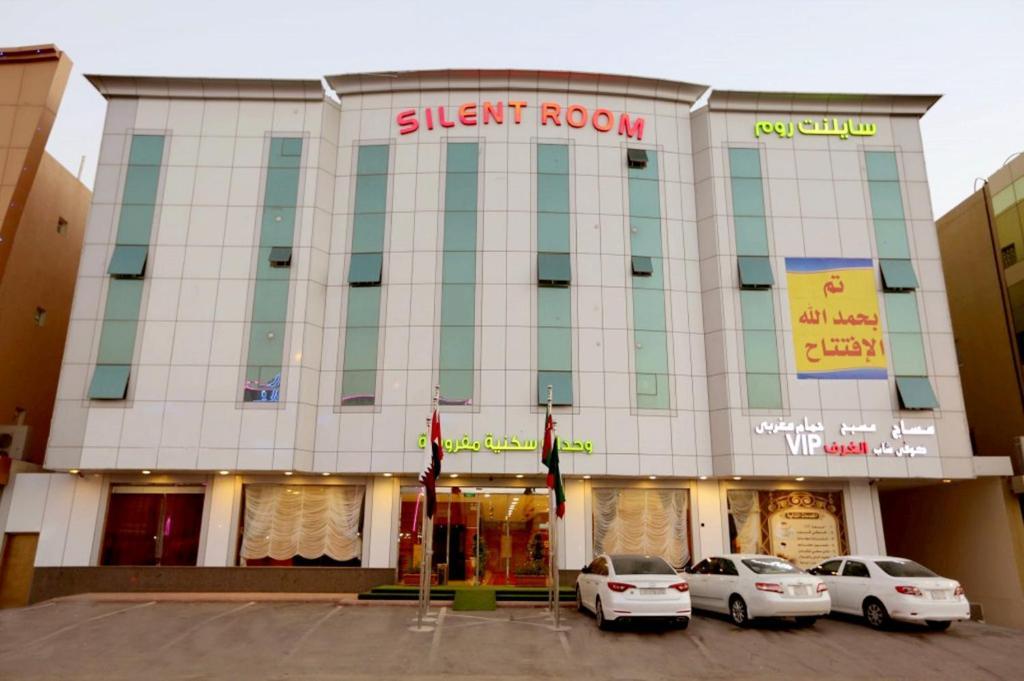 By Quiet Rooms الغرف الهادئة للوحدات السكنية الرياض أحدث أسعار 2021
