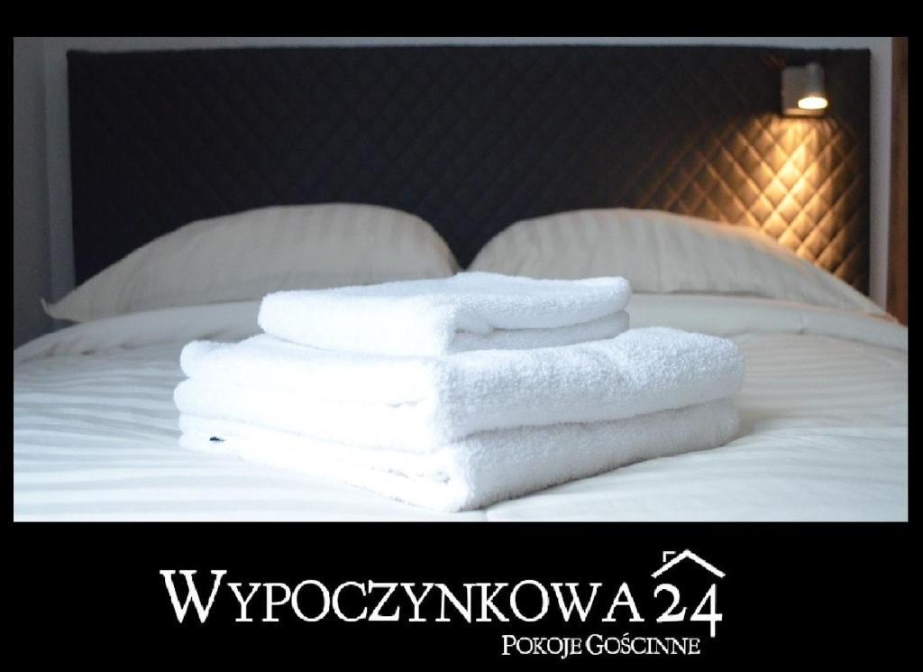 Wypoczynkowa 24 Pokoje Gościnne - 700m od Park Wodny Suntago Wręcza