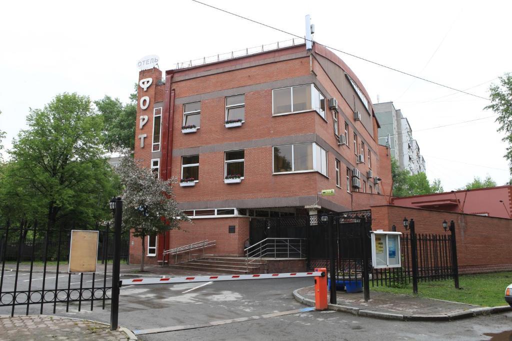 Hostel Fort