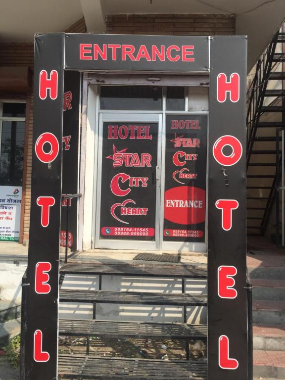Hotel star city