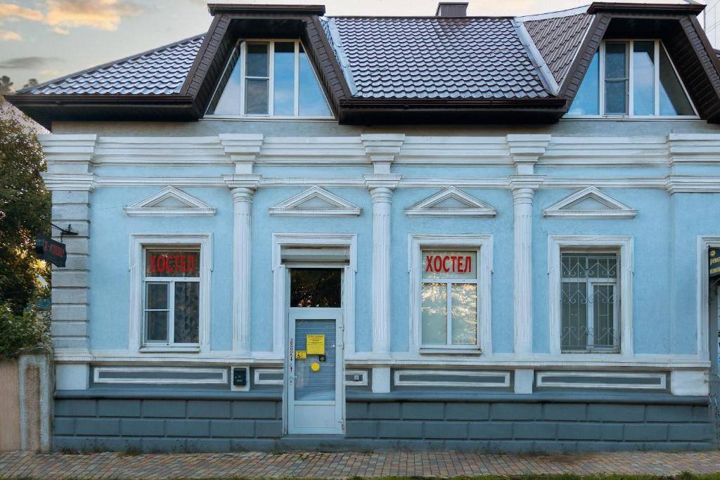 Hostel Rus. Novorossiysk