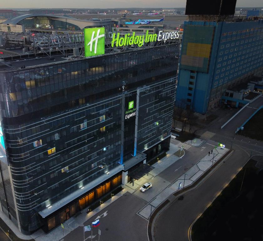 The Holiday Inn Express Moscow - Sheremetyevo Airport.