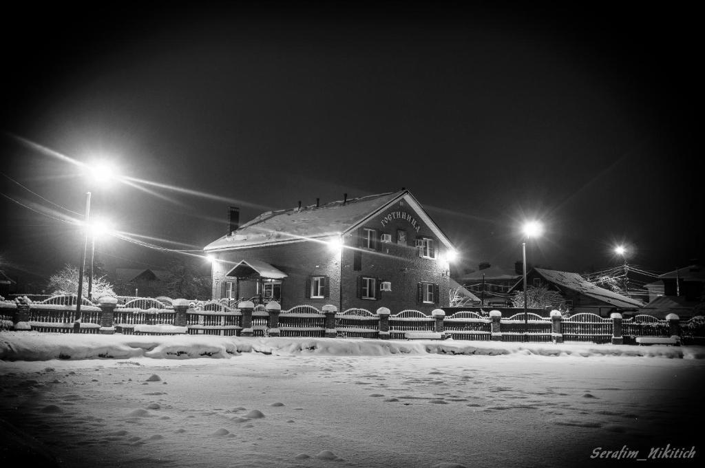 Гостиница Старый Городец