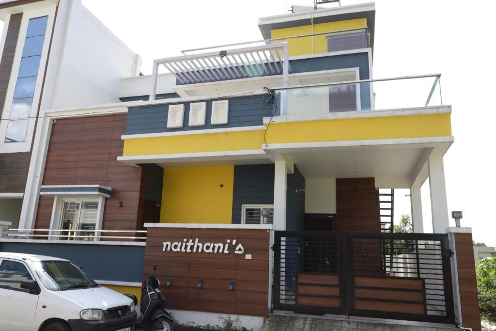 Naithani Home Stay