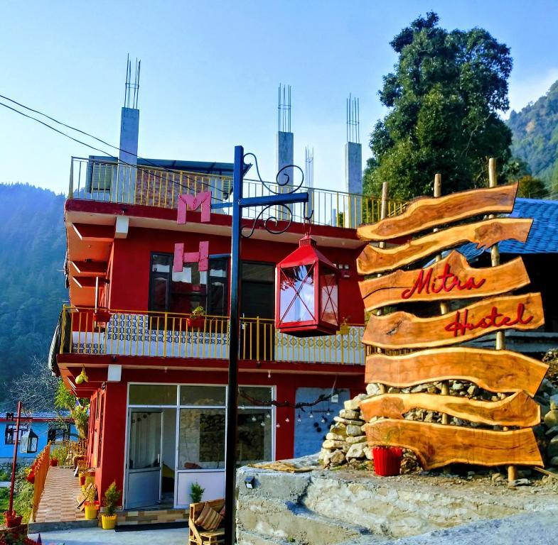 Mitra Hostel Dharmkot