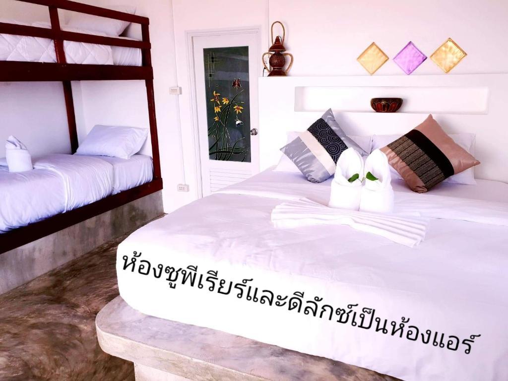 A bed or beds in a room at Sabai Sabai Beach Bungalows