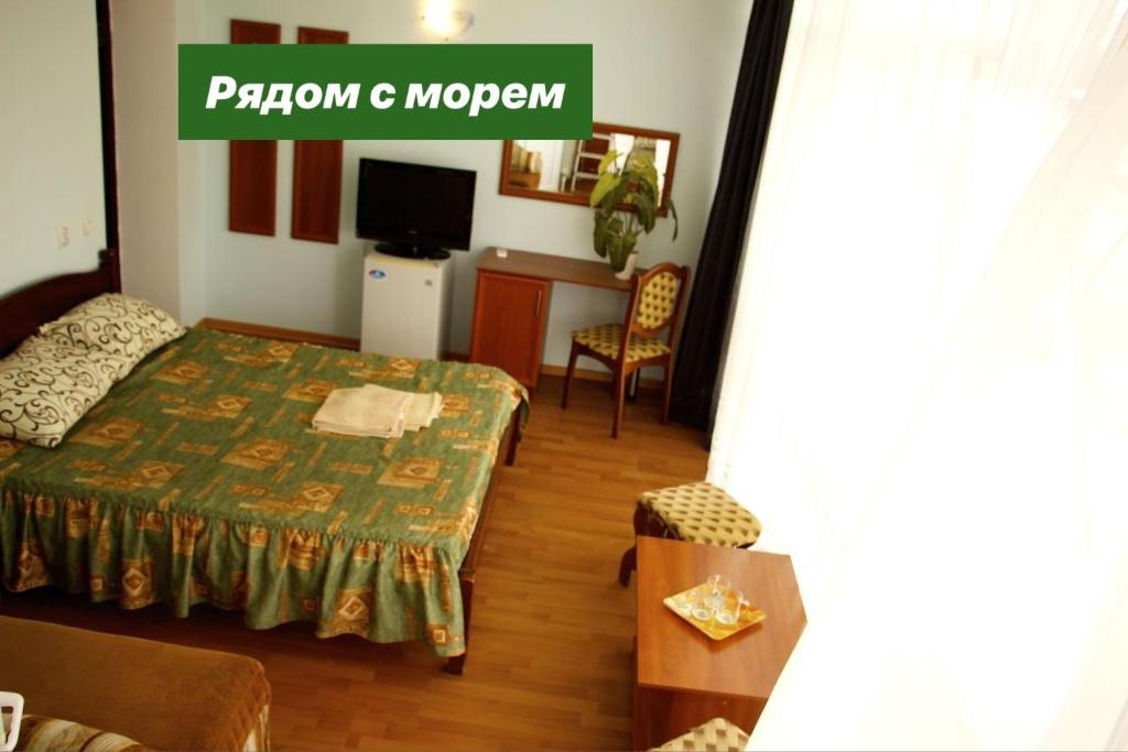 A bed or beds in a room at Аморе2