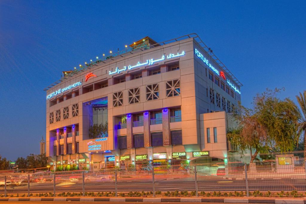 Fortune Grand Hotel Dubai Updated 2021 Prices