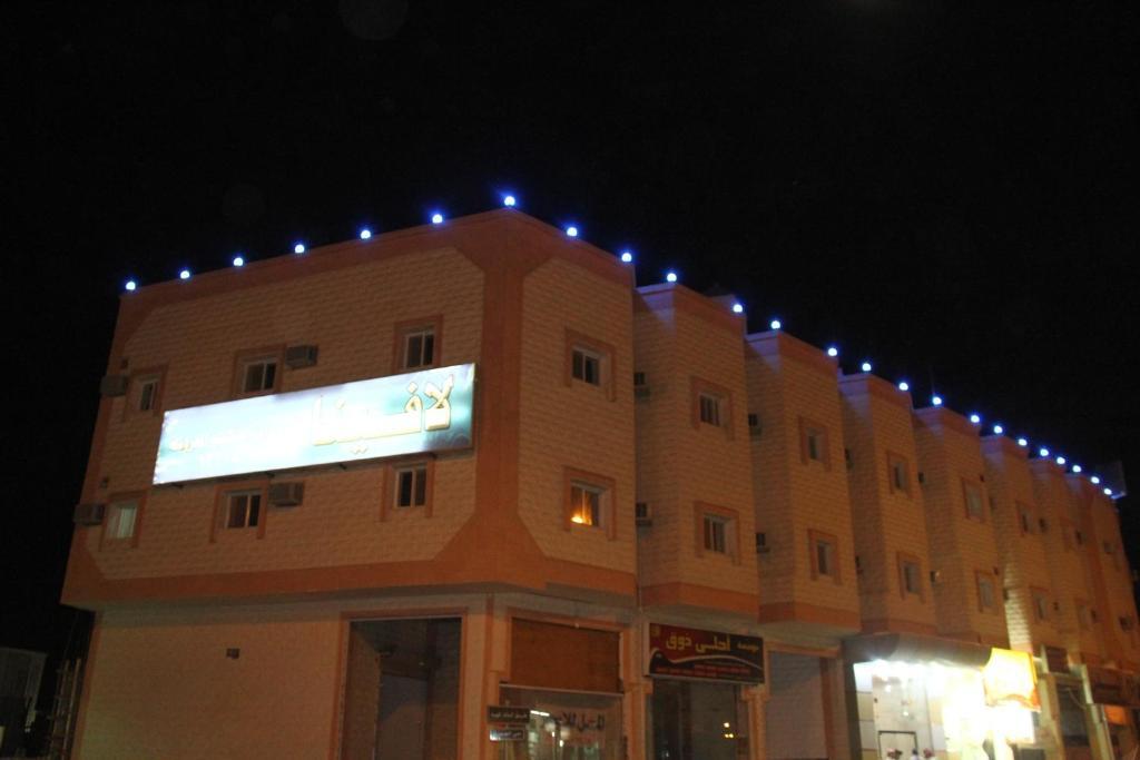 Lavina Hotel Apartments