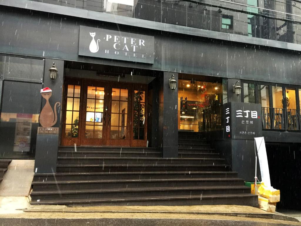The facade or entrance of Petercat Hotel Hongdae
